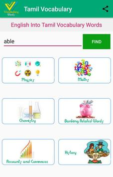 Tamil Vocabulary - English into Tamil Translation screenshot 6