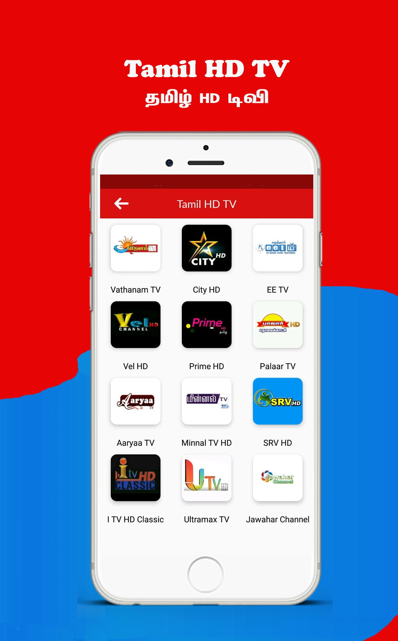Tamil News Live TV 24X7 for Android - APK Download