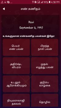 Tamil Numerology Numerology Calculator for Android - APK Download