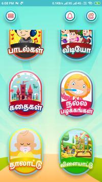 Kuzhandhaikal Rhymes Tamil Paadalgal screenshot 8