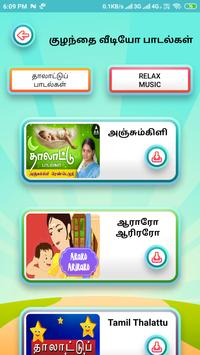 Kuzhandhaikal Rhymes Tamil Paadalgal screenshot 3