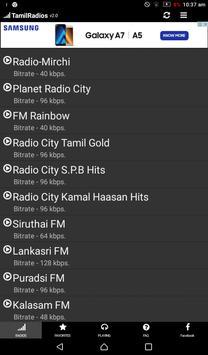 Tamil FM Radio Ekran Görüntüsü 12