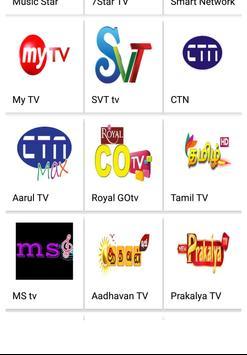 Tamil Live TV App screenshot 3