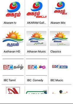Tamil Live TV App poster