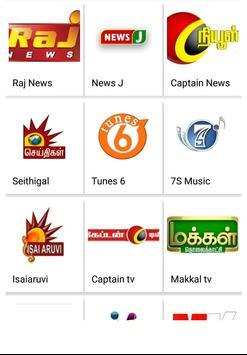 Tamil Live TV App screenshot 2