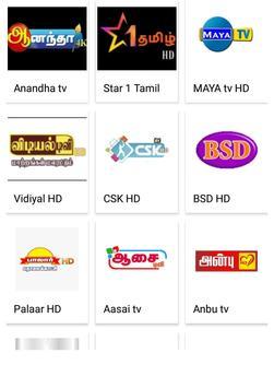 Tamil Live TV App screenshot 4