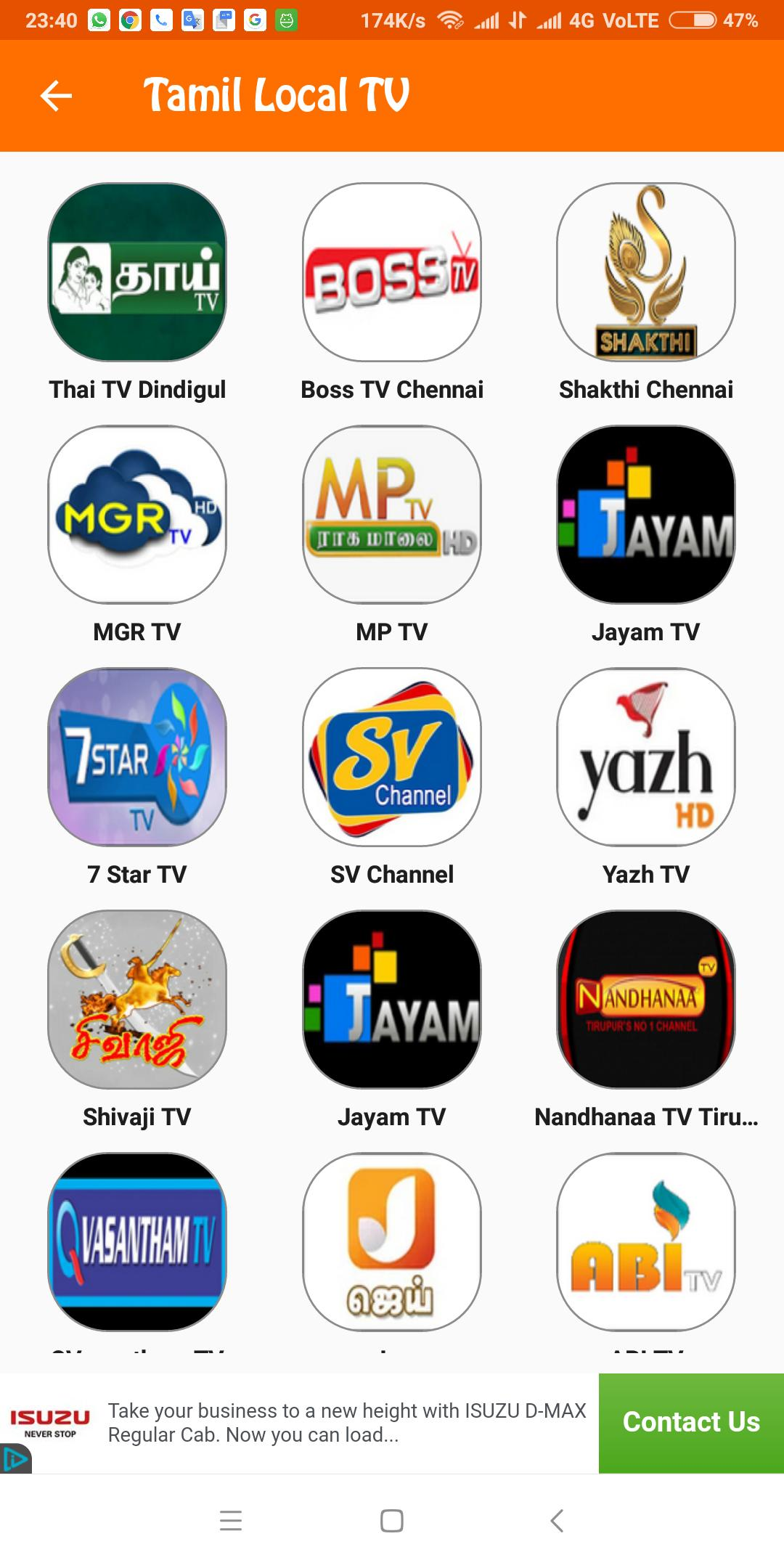 Tamil TV for Android - APK Download