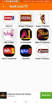 Tamil TV screenshot 4