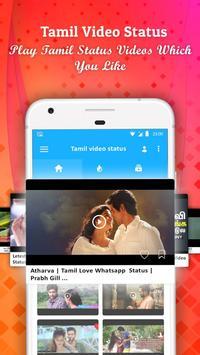 Tamil Video Status تصوير الشاشة 3
