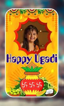 Happy Ugadi Photo Frames HD poster