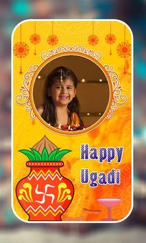 Happy Ugadi Photo Frames HD screenshot 12