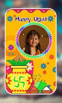 Happy Ugadi Photo Frames HD screenshot 1
