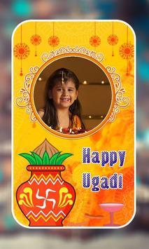 Happy Ugadi Photo Frames HD screenshot 2