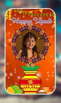 Happy Ugadi Photo Frames HD screenshot 3