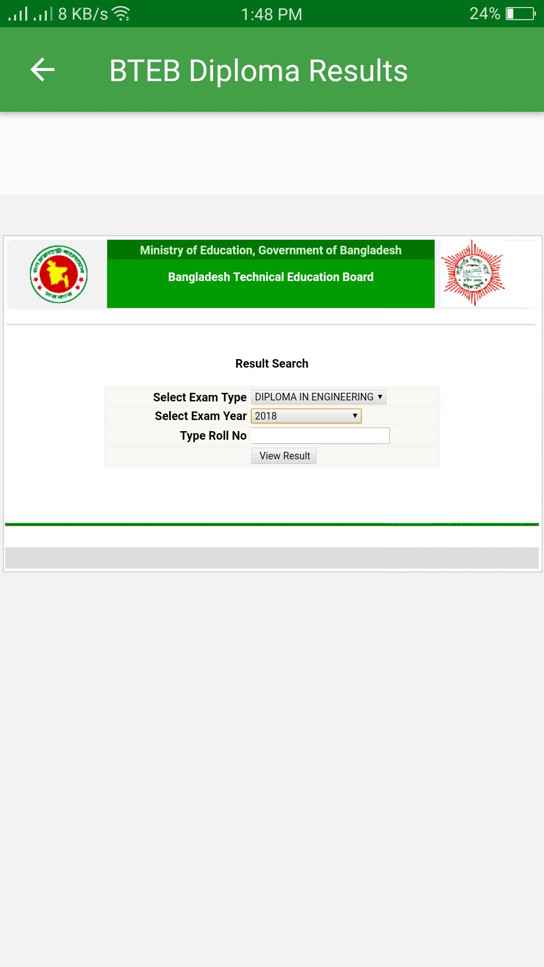 All Exam Results App 2019 - JSC SSC HSC NU for Android - APK Download