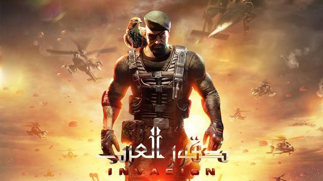 INVASION: صقور العرب الملصق