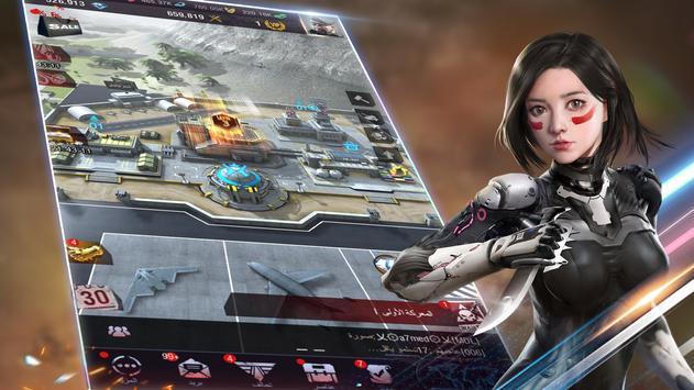 INVASION: صقور العرب تصوير الشاشة 1