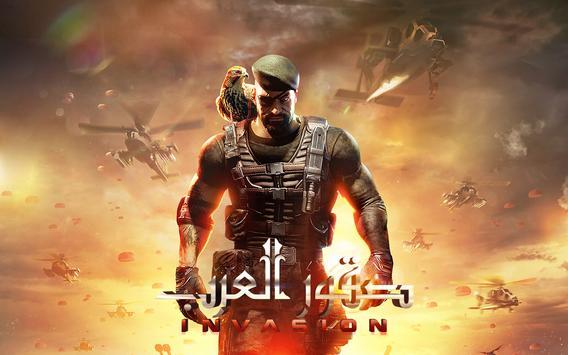 INVASION: صقور العرب تصوير الشاشة 14