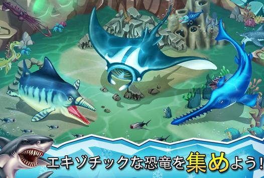 Jurassic Dino Water World-ディノウォーターワールド スクリーンショット 1