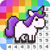 Pixel Art Color By Number & Sandbox Coloring Pages icon