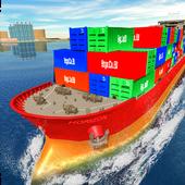 Груз корабль имитатор город грузовой транспорт 3D иконка