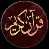 MP3 Al-Quran & Terjemahan biểu tượng