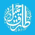 Molana Tariq Jamil