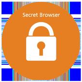 나만의 사이트 (Nasa, Secret Browser) icon