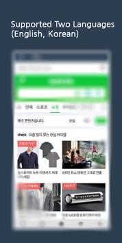 나만의 사이트 (Nasa, Secret Browser) screenshot 3