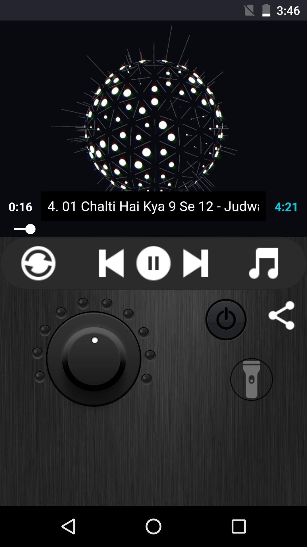 DJ FlashLight for Android - APK Download