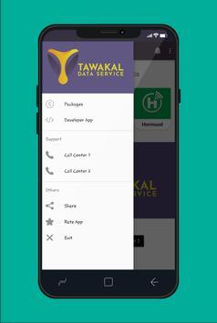 Tawakal Data screenshot 1
