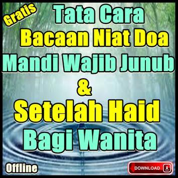 Niat Doa Mandi Wajib Junub Dan Setelah Haid screenshot 1