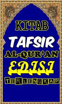 Kitab Tafsir Al-Qur'an Terlengkap screenshot 1