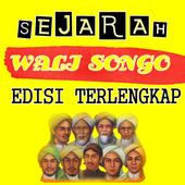 Sejarah Wali Songo Edisi Terlengkap icon