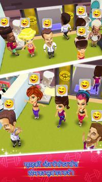 मेरा जिम: फिटनेस स्टूडियो मैनेजर स्क्रीनशॉट 1