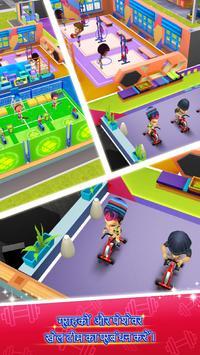 मेरा जिम: फिटनेस स्टूडियो मैनेजर स्क्रीनशॉट 2