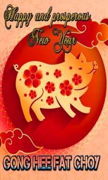 Chinese New Year Greeting poster
