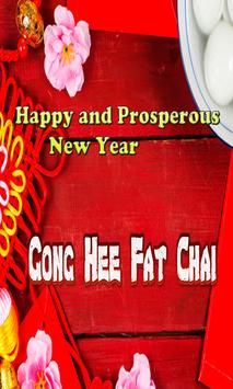 Chinese New Year Greeting screenshot 7
