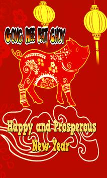 Chinese New Year Greeting screenshot 9