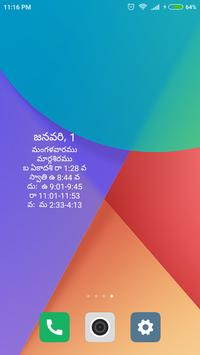 Telugu Calendar 2019 screenshot 3