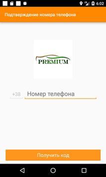 PREMIUM таксі ,Тернопіль poster