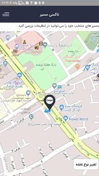 Taxi masir تاکسی مسیر screenshot 3