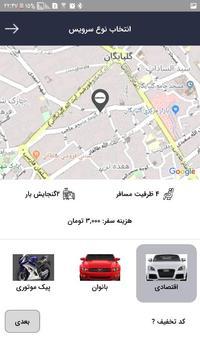 Taxi masir تاکسی مسیر poster
