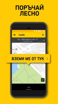 TaxiMe स्क्रीनशॉट 2