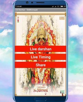 Siddhivinayak Live Darshan screenshot 1