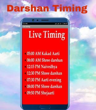 Siddhivinayak Live Darshan screenshot 3