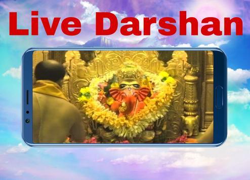 Siddhivinayak Live Darshan screenshot 4