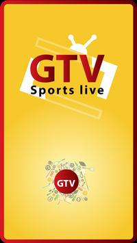 Gtv Live Sports-World Cup2019 screenshot 1