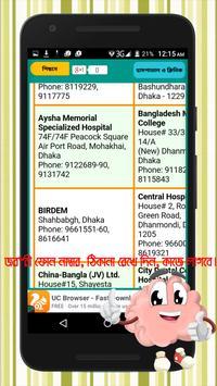 Postal Code Of Dhaka