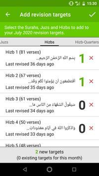 Hifdh Revision Tracker 스크린샷 2